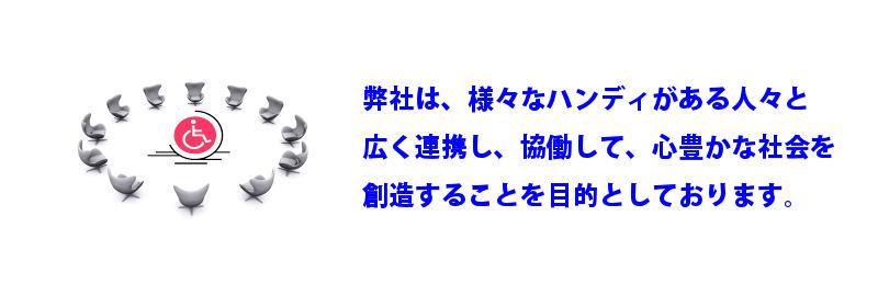 【ルート営業職/工業用計測機器メーカー】創業60年の国内